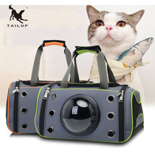 TAILUP Outdoor Cat Carrying Bag Space Capsule Pet Kitten Teddy Dog Basket Kit Three Shades Carrier Backpack Pet Supplies(China)