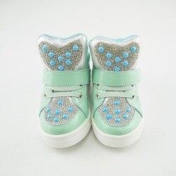 Кроссовки-ботинки для девочек 1-3 года, со стразами
