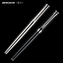 3035 High Quality Pure Stainless Medium Nib 0.5mm Study Business Fountain Pen Decoration Gifts Executive Pen(China)