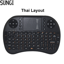 Thai Version Language 2.4 GHz Mini Wireless Keyboard Air Remote Mouse Control Touchpad For Android TV Box Tablet PC Laptop