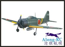 EPO plane  warII RC airplane RC MODEL HOBBY TOY HOT SELL  A6M2 ZERO  Fighter  (have  kit set or PNP set )
