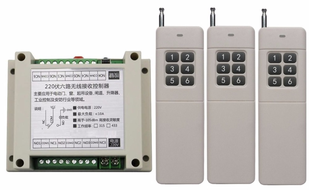 AC220V 6CH 10A RF Wireless Remote Control Relay Switch light /lamp/ window/Garage Doors shutters projection screen 3*Transmitter<br>