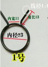 China factory supplier low price lock door handle torsion springs,1.6 x 23mmType 79(China)
