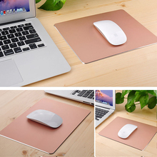 300*240mm Metal mouse pad , Luxury Simple Slim Aluminum computer mouse pads Frosted Matte