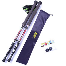 2PCS/LOT   Ultra-light Carbon Fiber Trekking Poles Nordic Walking Cane Shooting Telescopic Sticks Alpenstocks with bag