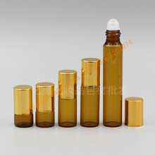 1ml/2ml/3ml/5ml/10ml brown Glass Bottle(long neck) With glass roller+gold aluminum lid,roll-on/perfume/deodorant bottle