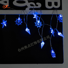NEW 2017 Children Room 10 LED String Lights Strip Rudder Conch Starfish Ocean Transparent Plastic Wire Colors Fairy Lights Decor