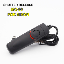 Whole sale HONGDAK MC-30 MC30 Camera Remote Switch Shutter Release Cable Cord for Nikon D200 D300 D700 D100 D1 D1h D1x D2 D2h(China)