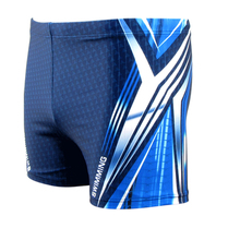 Rhyme Lady 2017 Hot Summer Swimwear Men Swimming Trunks Shorts for Men Swimsuit Beach Bathing Wear Long Boxer Brief(China)