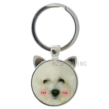 New cute Shy Dog keychain novelty fashion Huskie dog animal pendant key chain ring holder men women pet lover jewelry gift CN375(China)