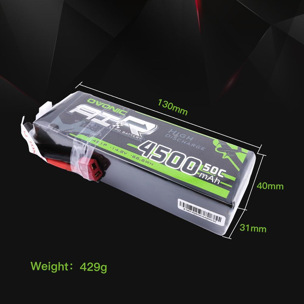 Lipo battery (5)