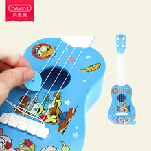Beiens child guitar one piece new year gift Plastic guitar children music instruments for kids baby musical toys(China)