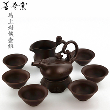 2015 Time-limited Rushed Tetera Caneca The Odd Good Yao Taiwan Tea Immediately Fenghou Zodiac (monkey) Group Teapot Kung Fu Pot(China)