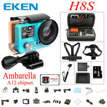 Origianl EKEN H8S Action Camera WiFi Real 4K 30FPS FHD Ambarella A12S75 Sport DV 2.4G remote controller Dual Color Screen