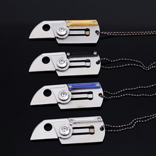 Folding mini dog brand knife key chain exquisite ornaments coin knife EDC portable pocket gadget folding knife