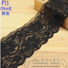 Hot Sale 5 Meters 9cm Width Lovely Designed Black Lace Embroidery Stretch LaceTrim Ribbon High Quality