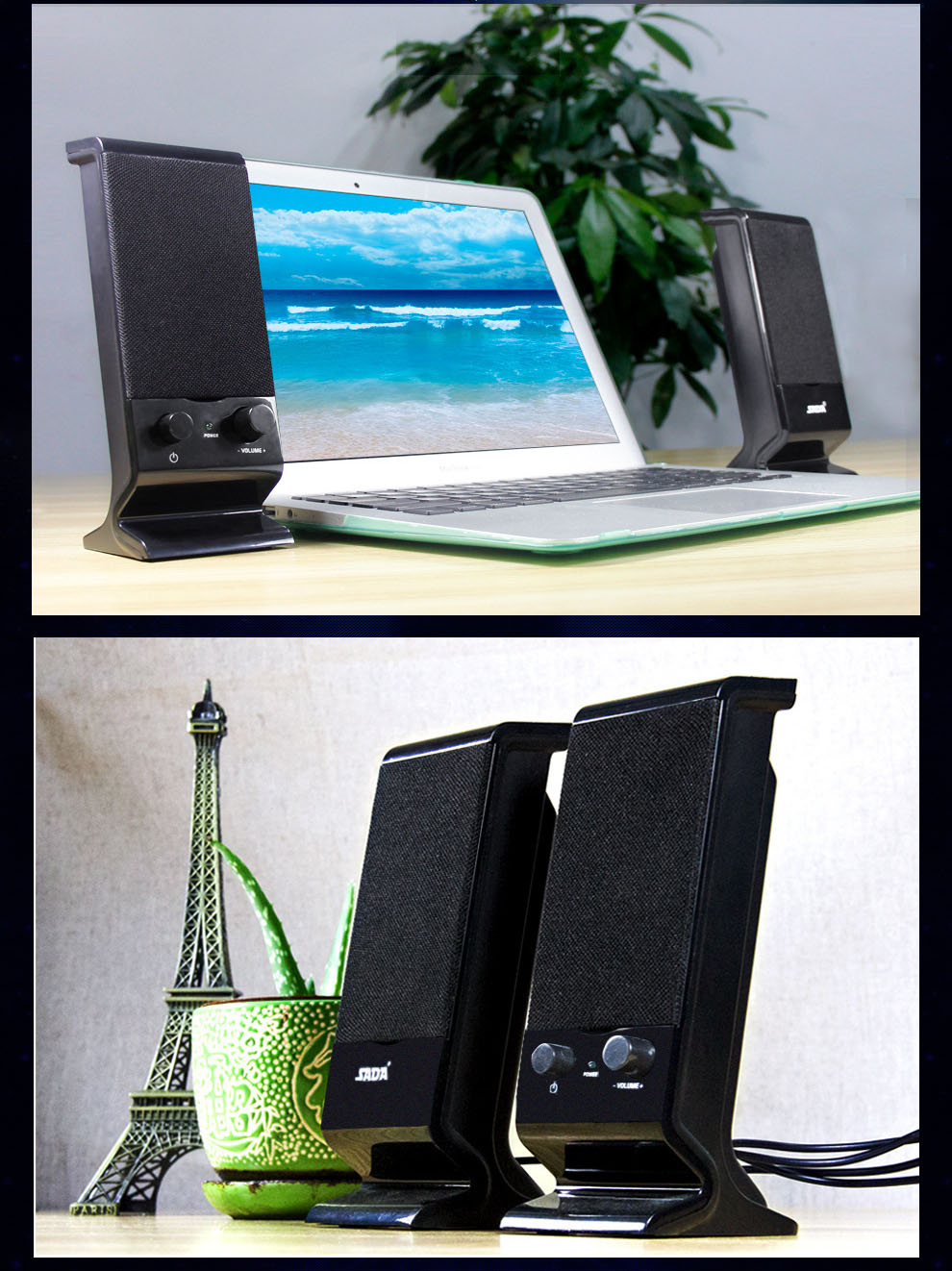 SADA V-112 Computer Speakers, 3.5mm USB Powered Subwoofer PC Speakers for  Desktop Laptop Notebook, Pack of 2 (Orange) - us669 420fe2f66c