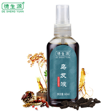 Reliable Brand DSY Herbal Cure White Hair Treatment Tonic 60ml Extra-Strength make hair black Chinese Medicine No Side Effect(China)