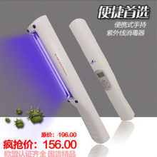2017 Sale Special Offer 220v Ccc Ce Lampara Uv Hand-held Portable Uv Stick Disinfection Lamp Household Sterilizer Germicidal(China)