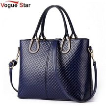 Vogue Star 2017 High quality women handbags big smooth shoulder bag Charm Luxury female tote messenger bag for women LA303