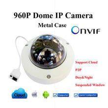Promotion HD 960P 1.3 Megapixels 12 IR LEDs Night Vision Network CCTV IP Camera Dome 1280*960 P2P ONVIF 2.0 Mobile Phone View
