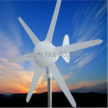 2015 New Small Wind Turbine 12v mini Wind Turbine for house M-300W without tower