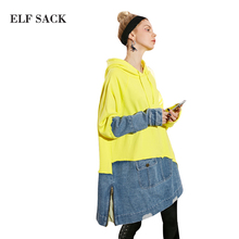 ELF SACK 2018 Denim Partchwork Straight Dresses Oversize Dnim Dress Female Hole Kpop Hot Plus Dresses Hip-pop Hooded One-Piece(China)