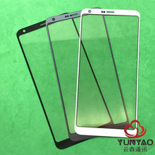 YunYao 10pcs/lot Replacement LCD Front Touch Screen Glass Outer Lens For LG G6 H870DS H870 H871 H872 H873 LS993 US997 VS998(China)