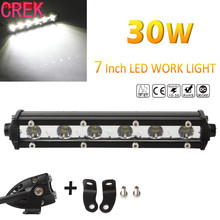 CREK 7'' 30W 3000LM Car LED Work Light Bar Spotlight Lamp Driving Fog Offroad LED Work Car Lights for Jeep for Toyota SUV 4WD