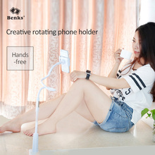 Benks Creative Universal 360 Degree Flexible Rotate Mobile Phone Holder Long Arm Lazy Mount Bracket Stand for Desktop Bed white