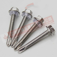 410 stainless steel six angle drill tail screw M5.5*32(China)