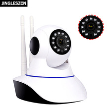 JINGLESZCN IP Camera Wireless Home Security Surveillance Camera HD 720P 960P 1080P Wifi Night Vision CCTV Camera Baby Monitor(China)