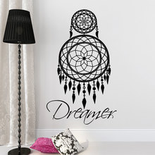 Indian Dreamcatchers Wall Stickers for Living Room Home Decor Retro Dreamer Catcher Wall Decal Bedroom Decor Vinyl Sticker S-558