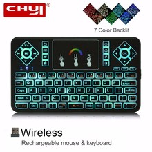 CHYI Q9 Wireless Blacklit Mini Keyboard Air Mouse 2.4G Handheld Touchpad Remote Control for phone smart tv box PC 2017 New(China)