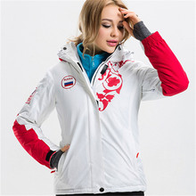 Winter outdoor sports ski jacket windproof waterproof breathable warm high quality female models ski suits for free shopping(China)