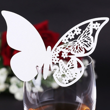FJS-50 pcs Name Card Place card Paper Butterfly WHITE Wedding Cake Cap Deco