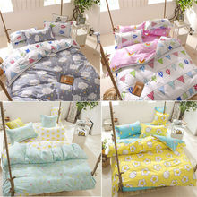 Fashion Reversible 4Pcs Twin/Full/Queen Size Bedding Quilt/Duvet/Doona Cover Set&Sheet Colorful Gray Clound Green Flower Crown