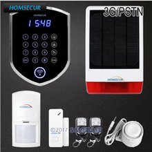 HOMSECUR Wireless&wired WCDMA 3G Home Security Alarm System With IOS/Android APP(China)