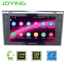JOYING 2GB RAM 7inch full touch screen android 6.0 car radio for Opel astra/combo car head unit GPS player for Opel vectra/Corsa