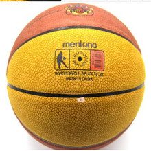 Factory direct sale The authentic raptors Indoor and outdoor common Leather basketball Wholesale basketball