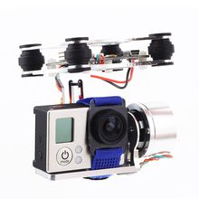Buy 2-Axis brushless Gimbal high definition drone camera professional Camera Mount w gimbal quadrocopter for $49.99 in AliExpress store