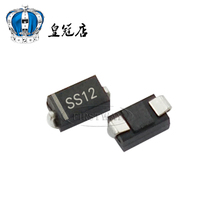 Free shipping 500 pcs/lot SS12 1N5817 1A 20 V SMA DO-214AC Schottky diode IN5817