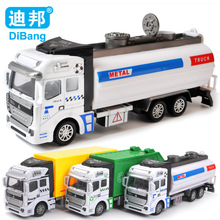 Big Size Alloy Pull Back Toy Car Children's Toys Loading Garbage Truck/Sprinkler car/Express car 1:48 Metal model toy Gift 2017(China)