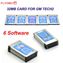 2018 Top Quality G-M Tech2 Software Card Tech 2 32MB Memory Card for Opel/G-M/Saab/Isuzu/Holden/Suzuki 6 Software free shipping(China)