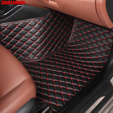 ZHAOYANHUA Custom fit car floor mats made for Mercedes Benz E class W211 W212 S211 S212 E200 E220 E280 E260 E300 E320 E350 E500(China)