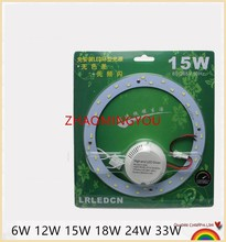 6W 12W 15W 18W 24W 33W 36W LED Ring PANEL Circle Light AC220V - 240V SMD 5730 LED Round Ceiling board the circular lamp board