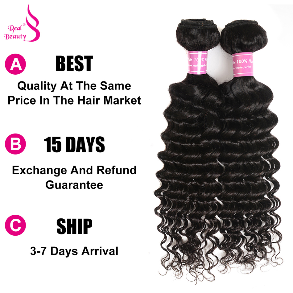 Brazilian Deep Wave 100% Human Hair Weave 4 Bundles Deal  8-30 Real Beauty Remy Hair Extensions Nature Color  (4)