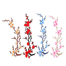 1Pcs NEW Plum Blossom Flower Applique Clothing Embroidery Patch Fabric Sticker Iron On Sew On Patch Craft Sewing Clothes Decor
