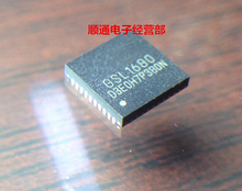 Free shipping 5pcs/lot GSL1680 GSL-1680 tablet computer touch IC new original