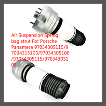 free shipping pair for Porsche Panamera Front pneumatic gas damper air shock absorber air spring air bag suspension repair kits
